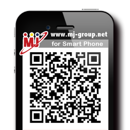 このサイトはスマートフォンでもご覧いただけます。